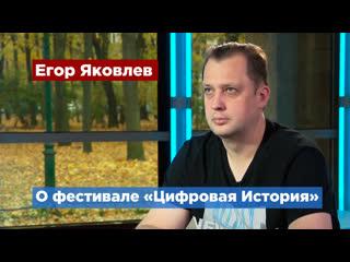 Эксперты расскажут о подлинной истории СССР