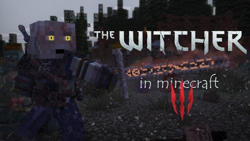 майнкрафт мод the witcher #5