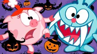 🎃 Хэллоуин с любимыми героями 🎃 Страшно и весело! Сборник серий   Смешарики 2D
