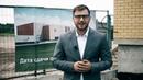 КЭШБЕРИ CASHBERY Cashbery Wellness начинал строительство завода GDC продолжит Артур Варданян