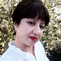 Елена Лутай