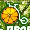 Прокат велосипедов, самокатов, коньков в Минске