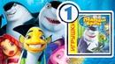 Shark tale | Подводная братва | Прохождение игры | Часть1| Вступление | Спасаемся бегством от акулы