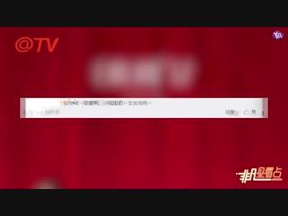 181206 taiwanese entertainment news