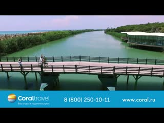Xanadu resort 5* турция, белек