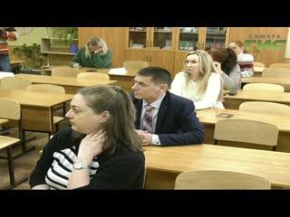 С какими трудностями столкнулись родители самарских школьников, которые  сдали пробный госэкзамен