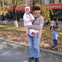Ольга Герцен