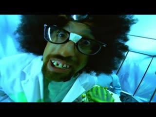 Cypress Hill  Dr. Greenthumb