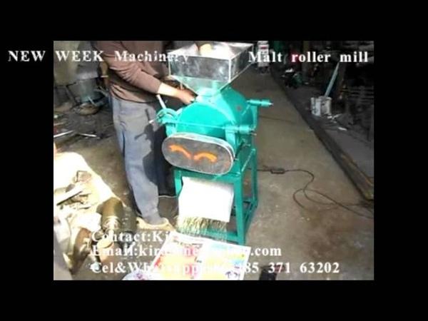 Roller malt mill