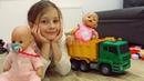 История про Куклы БЕБИ БОН, МАШИНКИ и конструктор. Видео для детей