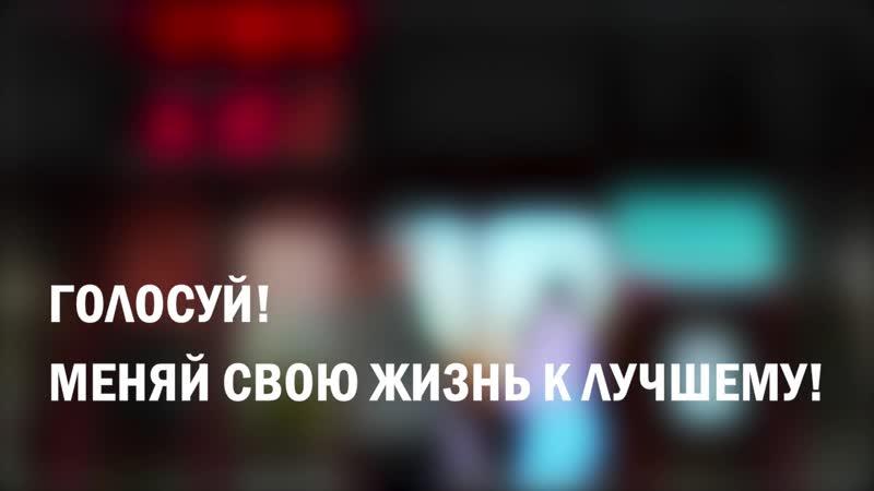 Социальный ролик МИК Окт. р он