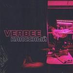 VERBEE - Классный [Bass.Prod. by #Daniallo]