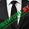 Бизнес идеи, открытие бизнеса в Беларуси