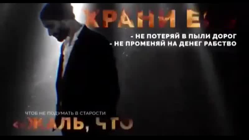 VIDEO-2019-10-11-13-01-54.mp4