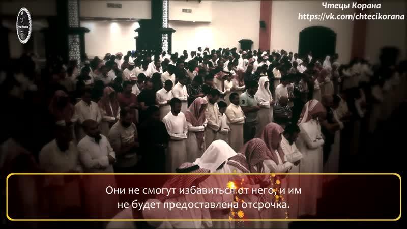 Абу Аус - Сура 21 аль-Анбияъ (Пророки), аяты (36-44)