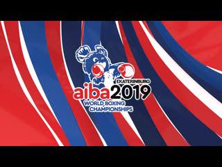 Aiba world boxing championships / day 9 / ring a