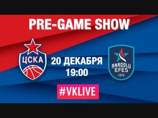 CSKAbasket Pre-game Show (Эфес)