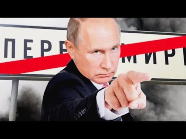 Мы ПОСТРОИМ вам НОВУЮ Украину В Раде приняли СЕНСАЦИОННОЕ решение Чем ответит Кремль