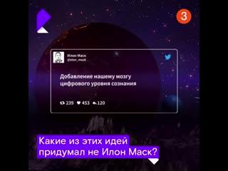 Цифровой релиз фильма ИЛОН МАСК: НАСТОЯЩИЙ ЖЕЛЕЗНЫЙ ЧЕЛОВЕК