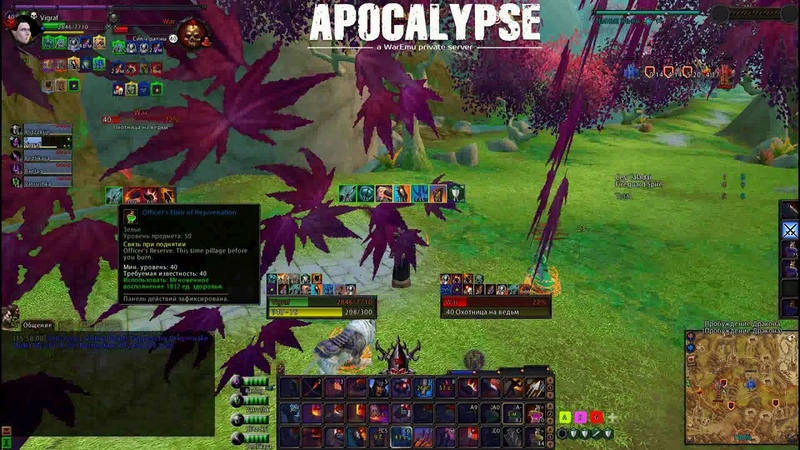Warhammer online apocalypse server Vigraf blackguard solo