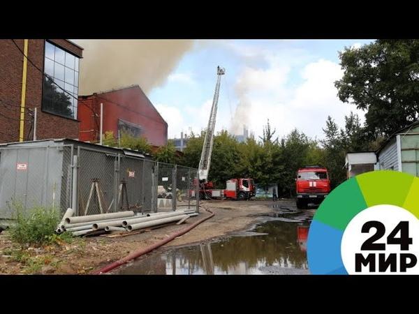 Тушение пожара в центре Москвы затрудняли горючие материалы