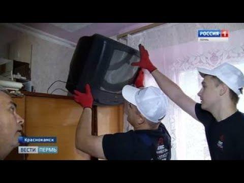 В Краснокамске стартовал пилотный проект по утилизации старой бытовой техники