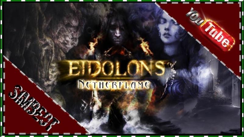 Eidolons: Netherflame Первый взгляд обзор ограниченной демки