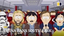 'South Park' creators issue mocking 'apology' after China reportedly bans sitcom