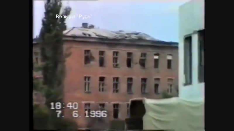 Чечня 1996 г С пулеметом между кабиной и кузовом Грозный ПВД Школа №5 Октябрьский р н В ч 6715 ОБОН