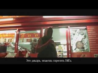 Denzel curry – knotty head (uk remix) перевод. (rus sub)