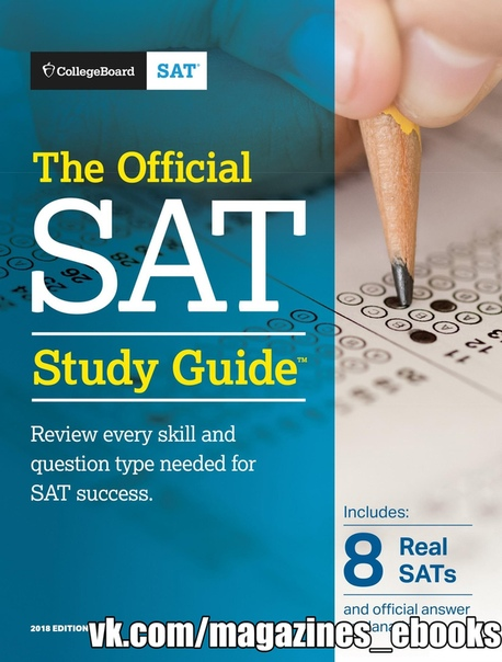 The Official SAT Study Guide, 2018th Edition