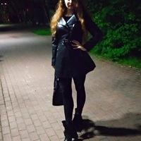 Алина Елисеева