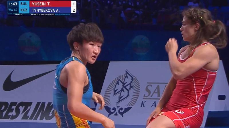 Айсулуу Тыныбекова алтын медал утту