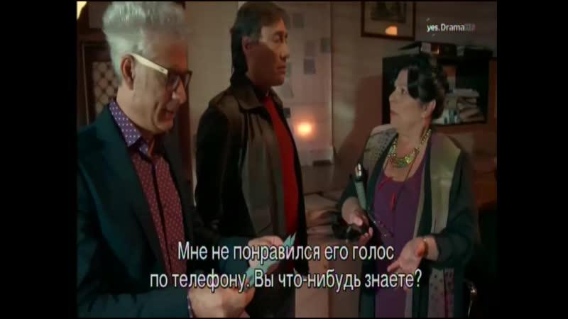 СРЕДИ КАННИБАЛОВ 53 СЕРИЯ РУС.СУБТИТРЫ