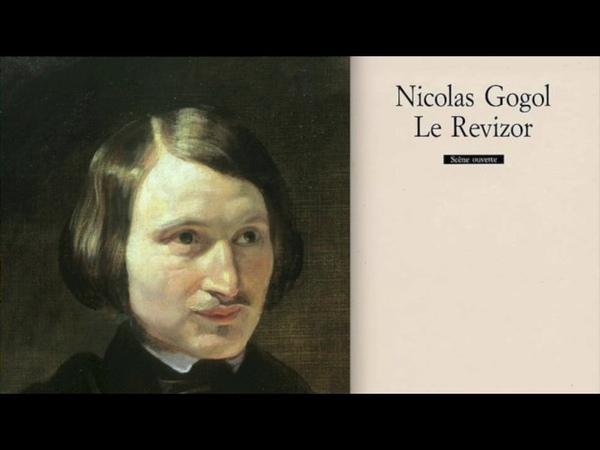 Le Revizor de Nicolas Gogol adaptation radiophonique 1958 France Culture