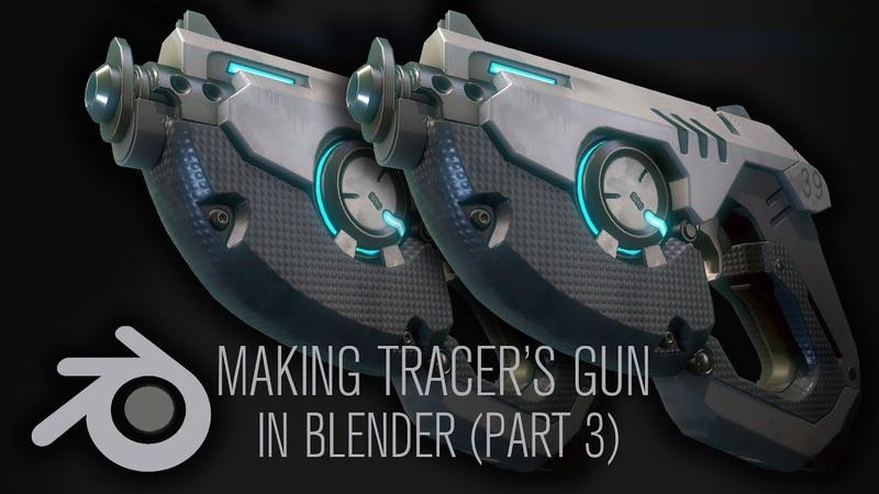 Making Tracer's Gun from Overwatch in Blender Part 3