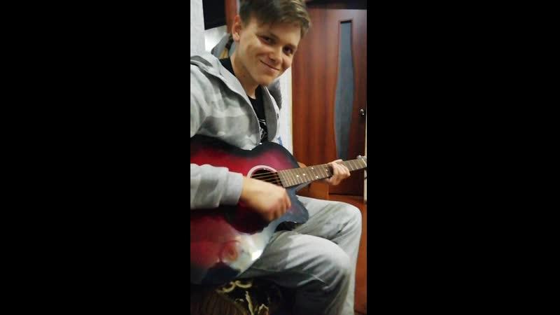 18 тилетний гитарист з