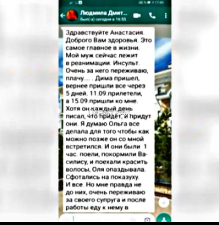 Властная мама Димы Дмитренко