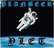 YLЁT 112 Trance Mix 10 ka от PLANBEERa