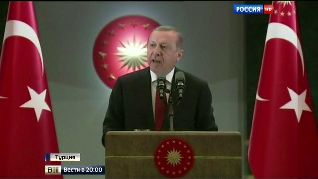 Вести в 20:00 • Первый шаг сделан: лидеры России и Турции готовы пообщаться по телефону