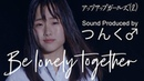 Be lonely together アップアップガールズ(2) MUSIC VIDEO