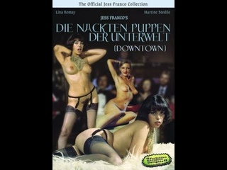Голые марионетки в подполье /Даунтаун (Швейцария; комедия, криминал, эротика, 1975, 18+)