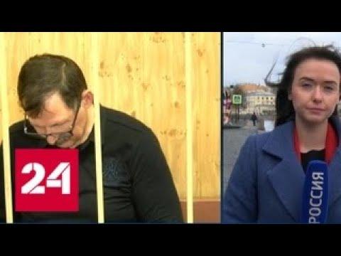 Лидер тамбовской ОПГ получил 24 года колонии разгадывая кроссворд Россия 24