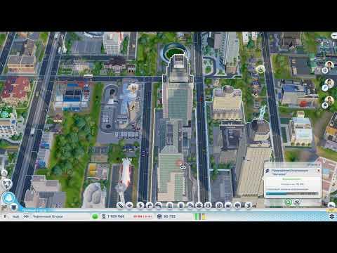 SimCity 5 - день второй