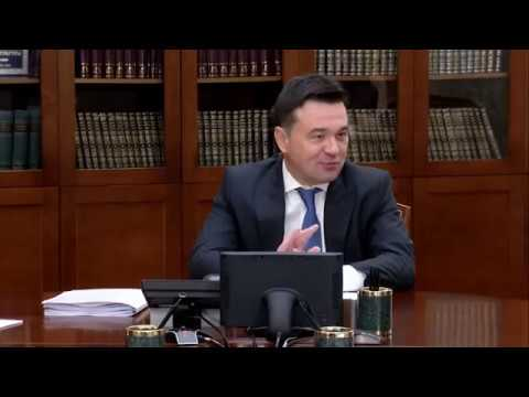 (12) Совещание в руководящим составом Правительства МО