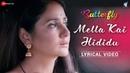 Mella Kai Hididu - Lyrical Video   Butterfly   Parul Yadav   Ramesh Aravind   Amit Trivedi