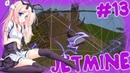 JetMine 13 l ОПЯТЬ ЧИТЕРЫ -_- И МЕГА ПОДГОН ОТ E_X_P_A_N