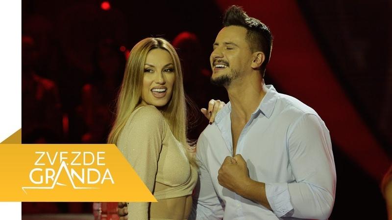 Emir Djulovic i Rada Manojlovic - Svadba - ZG Specijal 01 - (Tv Prva 22.09.2019.)