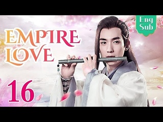 [Eng sub] Empire love 16 | Overbearing general fell in love with me