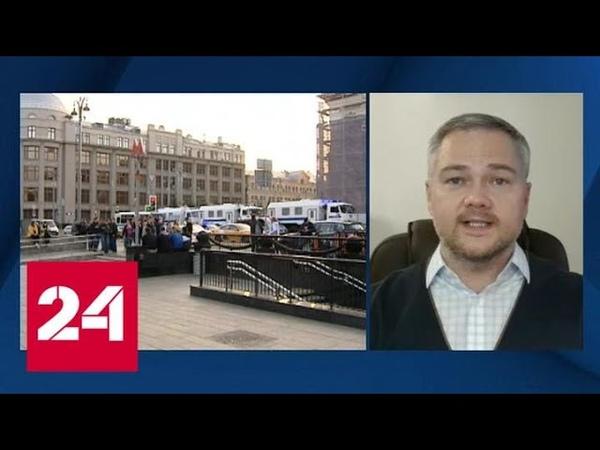 Синоптики предупредили о барической пиле Россия 24